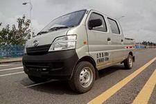 CJ1610W川江农用车(CJ1610W)