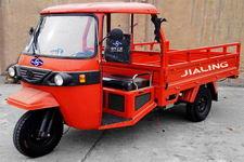 嘉陵牌JH175ZH-3A型正三轮摩托车