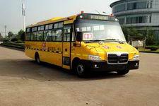 8.9米|24-53座上饶小学生专用校车(SR6890DX1)