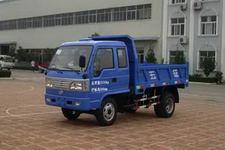 WL2810PDA五征自卸农用车(WL2810PDA)