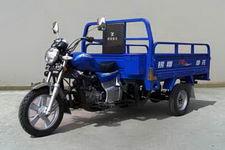 银翔牌YX150ZH-11型正三轮摩托车