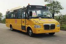 7.7米|24-42座上饶小学生专用校车(SR6766DX)