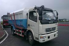 云河集团牌CYH5080ZLJ型自卸式垃圾车