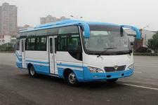 6.6米|10-26座赛特城市客车(HS6662C)