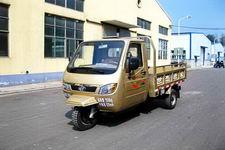 世杰牌7YPJZ-1150D型自卸三轮汽车
