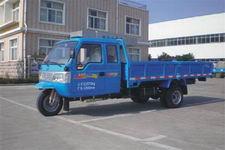 7YPJZ-16100PA4型五征牌三轮汽车图片