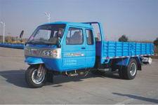 7YPJZ-16100PA型五征牌三轮汽车图片