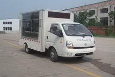 HYS5040XXC型虹宇牌宣传车图片
