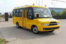 5.7米|10-19座上饶幼儿专用校车(SR6576DY)