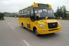 6.8米|24-35座上饶幼儿专用校车(SR6686DY)
