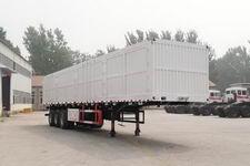 粱锋14米32吨3轴厢式运输半挂车(LYL9402XXY)