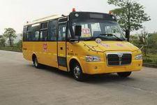7.7米|24-45座上饶幼儿专用校车(SR6766DY)