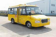 5.7米|10-19座上饶小学生专用校车(SR6578DX1)