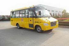 6.8米|24-35座上饶小学生专用校车(SR6686DX1)