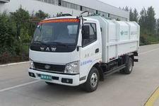 五征牌WL5820DQ1型清洁式低速货车图片