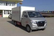 國五廣汽吉奧售貨車帶吧臺外接電源流動餐車的報價