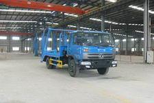 HCQ5120ZBSGKJ型华通牌摆臂式垃圾车图片