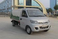 CLW5020XTYQ4型程力威牌密闭式桶装垃圾车图片