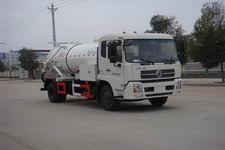 江特牌JDF5160GQWDFL4型清洗吸污车