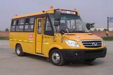 5.6米|10-19座少林小学生专用校车(SLG6561XC4E)