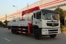 常林牌CHL5252JSQD4型随车起重运输车