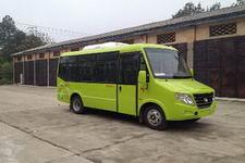 5.8米|10-19座衡山客车(HSZ6580B)