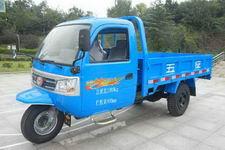 7YPJ-1450A7型五征牌三轮汽车图片