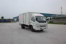 SSF5041XXYDJ64厢式运输车