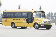 9米|24-46座金龙专用小学生校车(XMQ6900BSD4)