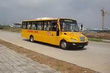 10.2米|30-55座五洲龙小学生专用校车(FDG6100FX)