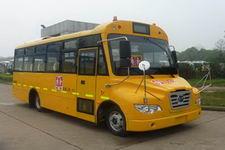 7.5米|24-41座江西小学生专用校车(JXK6751SL4)