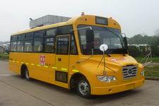 7.5米|24-41座江西幼儿专用校车(JXK6750SL4)