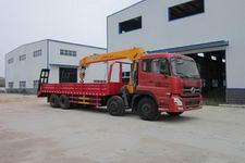 HCQ5312JSQA10型华通牌随车起重运输车图片