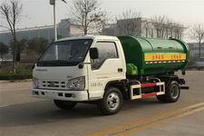 北京牌BJ2815Q型清洁式低速货车图片