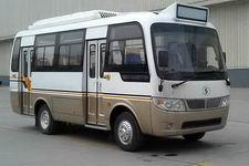 6.6米陕汽SX6660GBEV纯电动城市客车