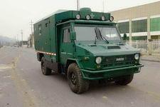 阿莫迪罗牌ARM5040XLJ型旅居车图片