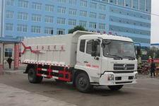 程力威牌CLW5160ZLJ4型自卸式垃圾车