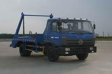 程力威牌CLW5121ZBST4型摆臂式垃圾车