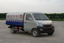 程力威牌CLW5021ZLJ4型自卸式垃圾车
