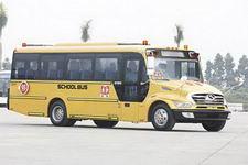 9米|24-45座金龙幼儿专用校车(XMQ6900BSD41)