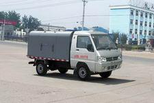 程力威牌CLW5031ZLJ4型自卸式垃圾车
