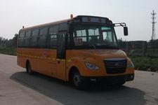 9米|24-51座楚风小学生专用校车(HQG6900EXC4)