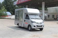 開瑞LED流動廣告宣傳舞臺車中小型藍牌汽柴油版程力廠家直銷價格