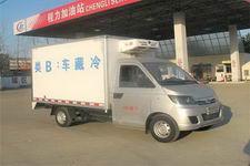 国五长安小型冷藏车箱长2.68米厂家直销价