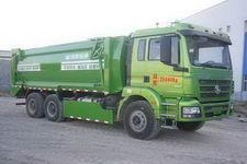 骏通牌JF5256ZGH型自卸式固体物料回收车图片