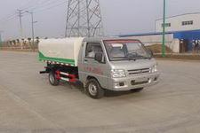 HCQ5021ZLJB型华通牌自卸式垃圾车图片