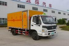 HCQ5080XQYB型华通牌爆破器材运输车图片