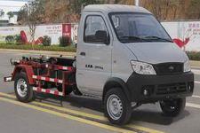 恒润牌HHR5030ZXXHQBEV型纯电动车厢可卸式垃圾车