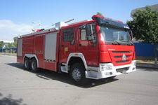 中卓时代牌ZXF5271TXFGP100型干粉泡沫联用消防车