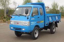 WL2810PD2A五征自卸农用车(WL2810PD2A)